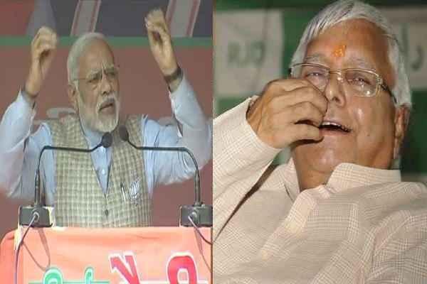 PM MODI से बोले लालू यादव, भाई, इतना मत हंसो: पढ़ें क्यों