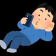 寝転がりながら携帯電話を使う人のイラスト(男性)
