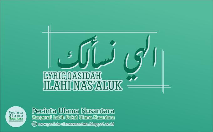Lyric Sholawat : Ilahi Nas'aluk (Arab & Latin)