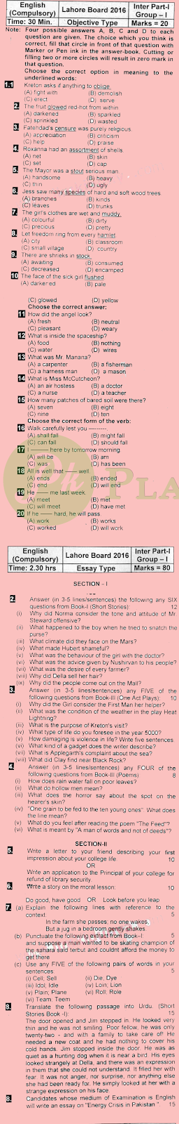 Inter Part 1 English Past Papers Lahore Board 2016