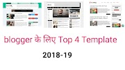 Blogs Ke Liye Top 4 Seo Optimized & mobile friendly Template [Free] 2018-19