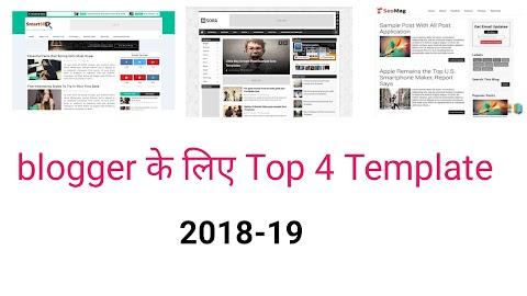 Blogs Ke Liye Top 4 Seo Optimized & mobile friendly Template [Free] 2018-19