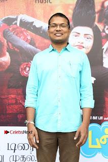 Panjumittai Tamil Movie Audio & Trailer Launch  0018.jpg
