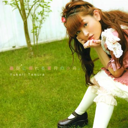 Yukari Tamura - Aozora ni Yureru Mitsugetsu no Kobune. [FLAC   MP3 320 / CD]