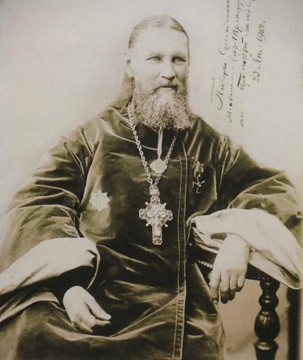 Св. прав. Іоаннъ Кронштадтскій († 1908 г.): Слово въ недѣлю о слѣпомъ