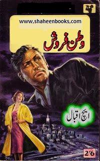 Watan Farosh Download Pdf