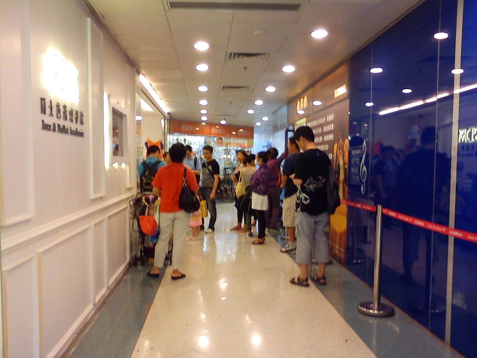 Grassroots O2: 巡視業務.領匯.海悅豪園購物商場 @2013-06-15
