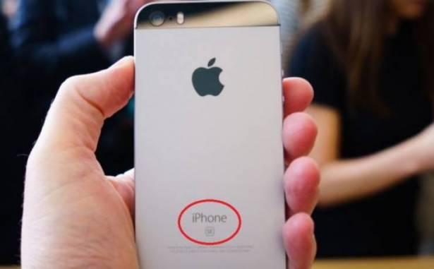 هل تعرف ماذا يعني حرف S في هواتف الأيفون ?