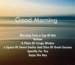 Good Morning Quotes For Friends: morning time a cup of hot hellow