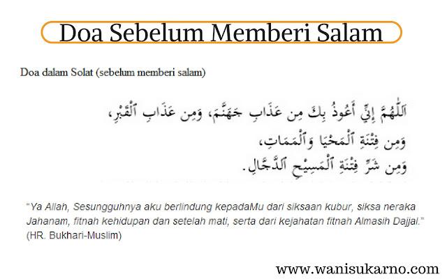Doa dalam solat ( sebelum beri salam )