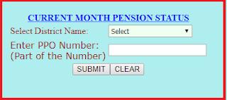 AP_Pensioner's_current_month_pension_status