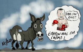 """Η δήθεν """"δίψα"""" της Ελλάδας για εδαφική επέκταση: Οι «γκρίζες ζώνες» στο Αιγαίο και ο Σουλτάνος"""