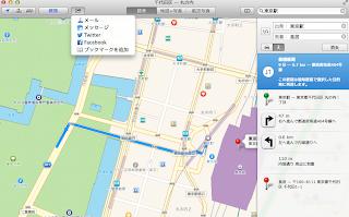 OS X Mavericksのマップアプリ立ちあげの時の画面