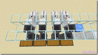 マインクラフト 水流を使った自動仕分け機 水路