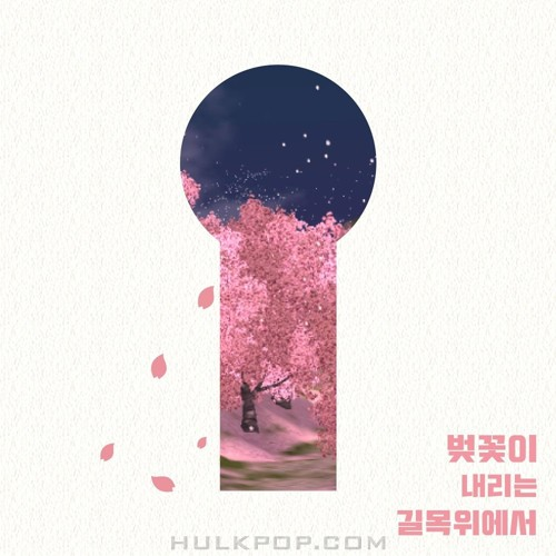 Woo Yeon Soo – Cherry Blossom Road – Single