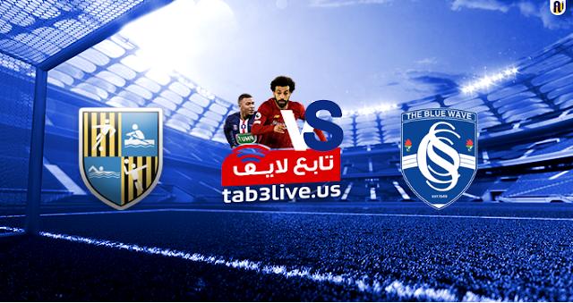 مشاهدة مباراة سموحة والمقاولون العرب بث مباشر اليوم 13/08/2020 الدوري المصري
