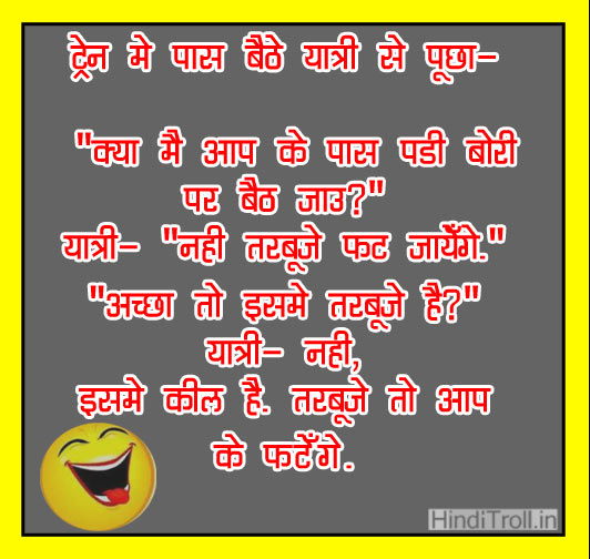 Funny Indian People Desi Hindi Quotes Photo
