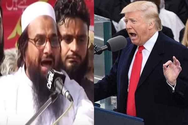 खुलेआम घूमता था आतंकी हाफिज सईद, ट्रम्प ने मुस्लिमों का किया वीजा बंद तो पाकिस्तान ने किया कैद