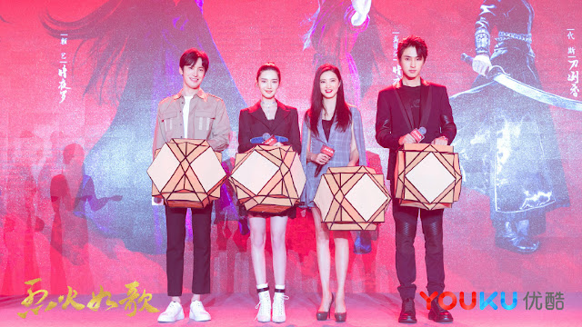 Dai Si Lion Lai Yi Zhang He The Flame's Daughter Press Conference