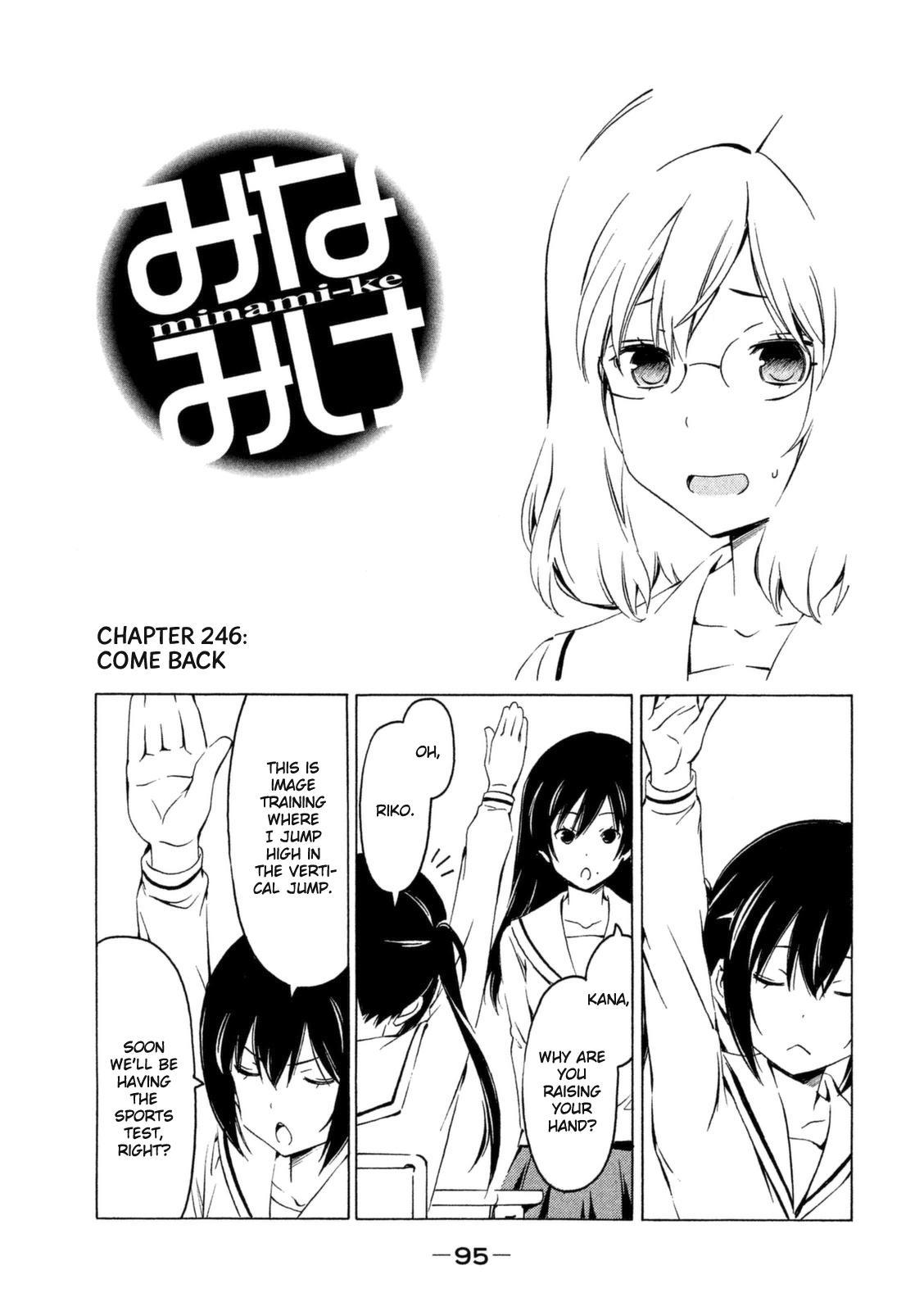Minami-ke - Chapter 233