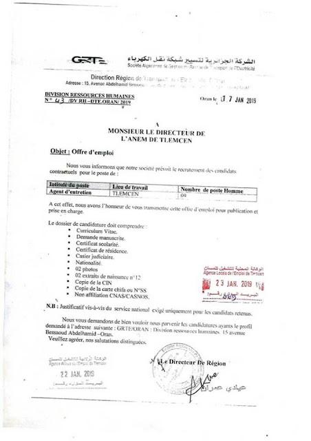 إعلان عن توظيف في الشركة الجزائرية لتسيير شبكة نقل الكهرباء --جانفي 2019