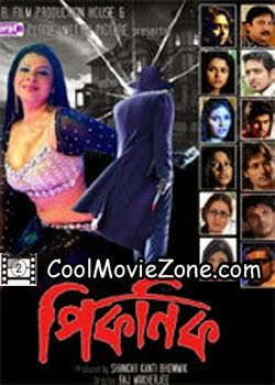 Picnic (2014) Bengali Movie