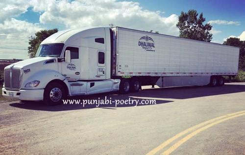 G.T Road Te Signal Tod Te - Truck Driver Status