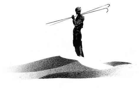 Дюна ілюстрації 3