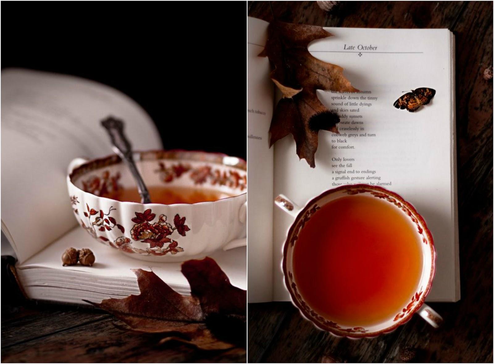 """Проект-галерея """"Осеннее чаепитие"""""""