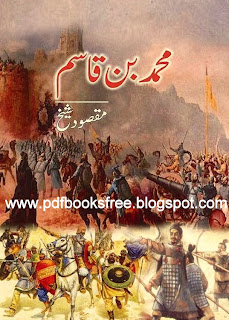 Muhammad Bin Qasim A Biography By Maqsood Sheikh