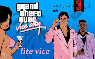 تحميل gta vice city للاندرويد مجانا