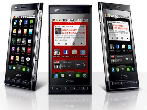 LG Optimus Z SU950KU9500