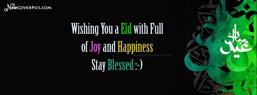 Happy Eid al-Adha Wishes Facebook Cover 2017