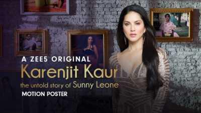 Sunny Leone (Karenjit Kaur)