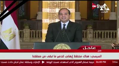 فيديو  كلمة وخطاب السيسى بعد تفجير مسجد العريش