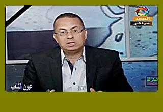 برنامج عيون الشعب 20-5-2016 حنفى السيد - نهاية مشعوز
