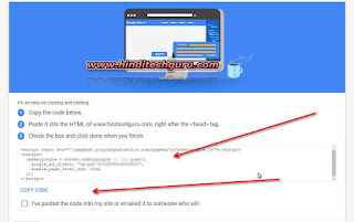 adsense hosted html code