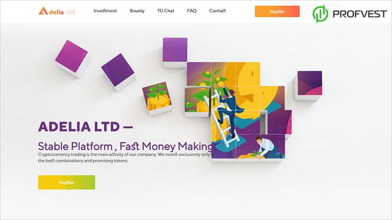 Adelia LTD обзор и отзывы HYIP-проекта