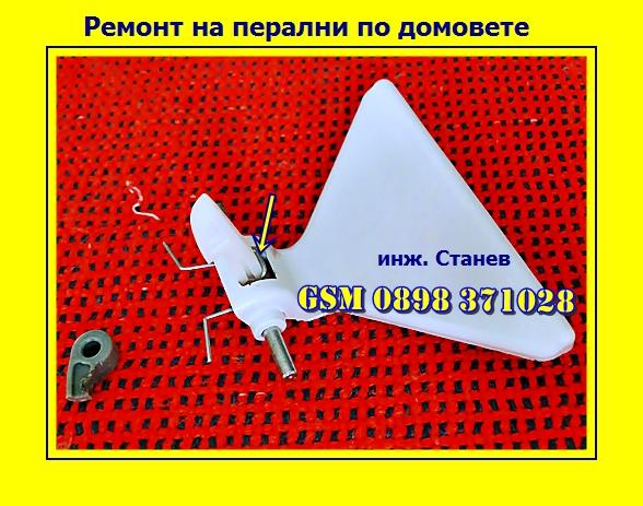 Ремонт на перални,  електроуреди, сервиз, техник,  Коледа, канела, перални, ремонтирани,   Счупена ключалка на люка, ключалка на пералня, Ремонт на силова платка на пералня,  поправка, Борово,   силова платка на пералня, платка, ремонт на битова техника, Ремонти на перални, битова техника,поправя,  микровълнова, аспиратор, фурна,прахосмукачка, ремонт,   ремонти на готварски печки, ремонт на фурни, ремонт на плотове,  Ремонт на черна и бяла техника,   по домовете, майстор, ремонт на печки, Фейсбук,  инж. Станев, ремонт на перални по домовете,