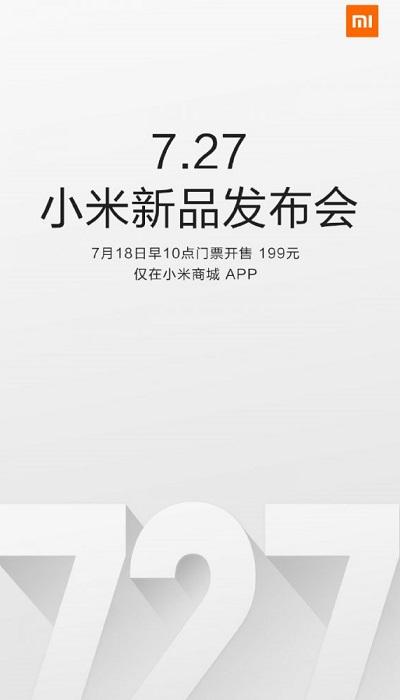 Xiaomi-Redmi-Pro-announced-