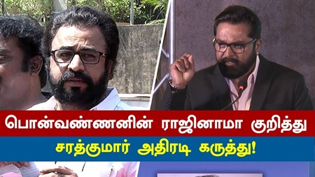 Sarathkumar about Ponvannan resign Letter Issue | ASK App | Nadigar Sangam