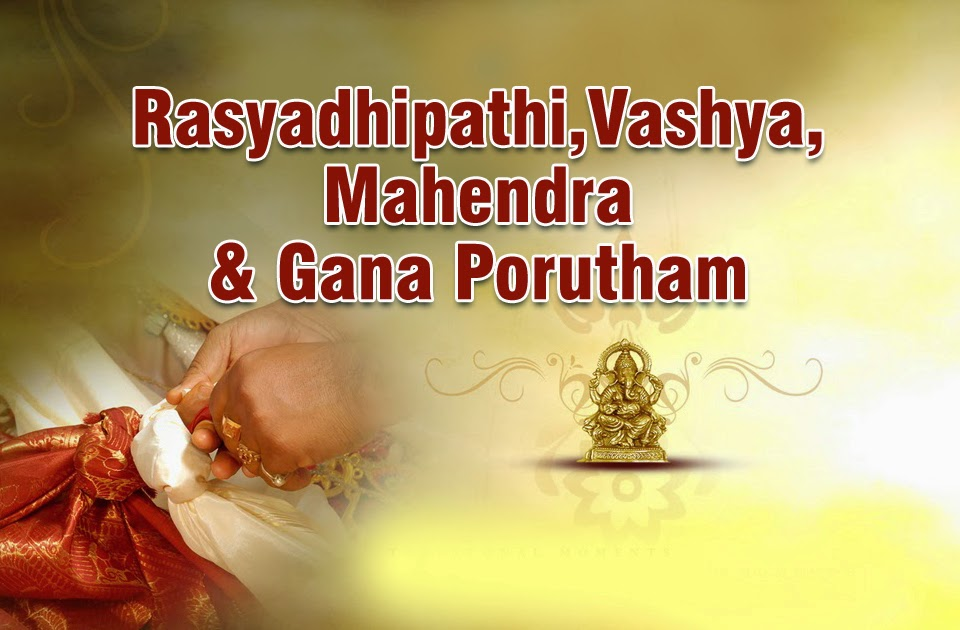 Rasyadhipathi,Vashya,Mahendra & Gana Porutham