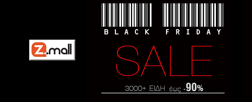 Z-Mall  - Black Friday Προσφορές