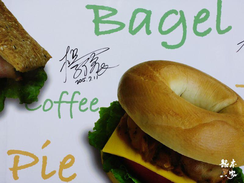 三峽北大國小人氣早午餐|日久阿囉哈咖啡漢堡|戲劇明星也愛