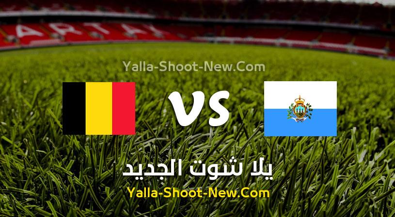 مباراة بلجيكا وسان مارينو