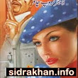 Danger Group Chao Imran Series by Mazhar Kaleem         |Sidrakhan.info