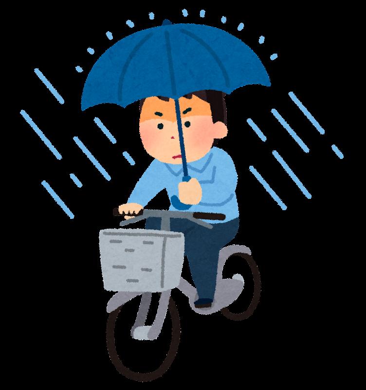 傘をさしながら自転車を運転する人のイラスト | かわいい ...