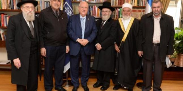 Rencontre juif religieux
