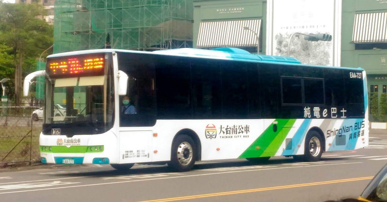 台南人限定!2020大台南公車「平日半價」、「假日免費!?」