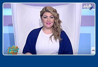برنامج مع مها حلقة 1-5-2016 - مها أحمد - قناة صدى البلد